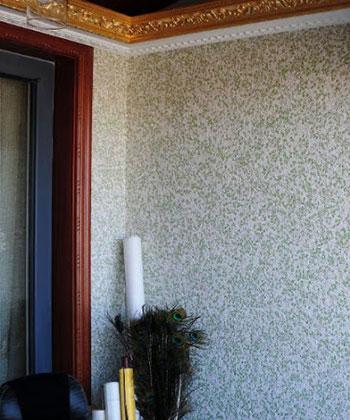 Liquid Wallpaper (NEW)