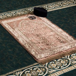 Mosque Carpet