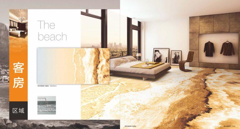 3D Carpet Beach Sand