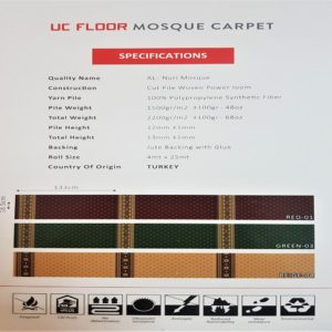 Al-Nuri Mosque Carpet