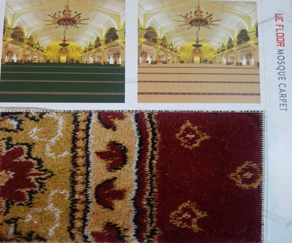 Al-Nuri Premium Mosque Carpet