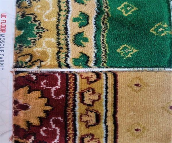 Al-Nuri Karpet Surau