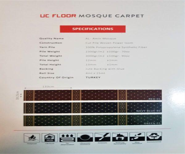 Al-Amin Mosque Carpet