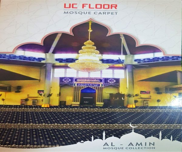 Al-Amin Karpet Masjid