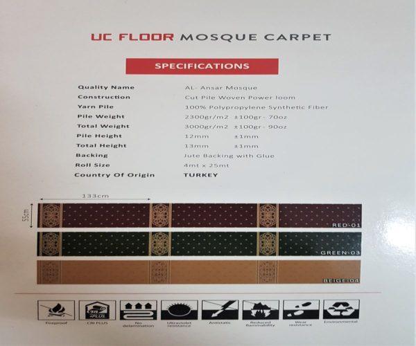 Al-Ansar Mosque Carpet