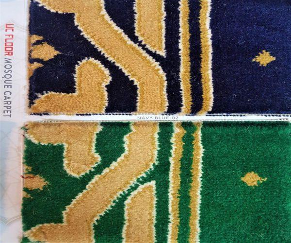 Al-Hamra Mosque Carpet