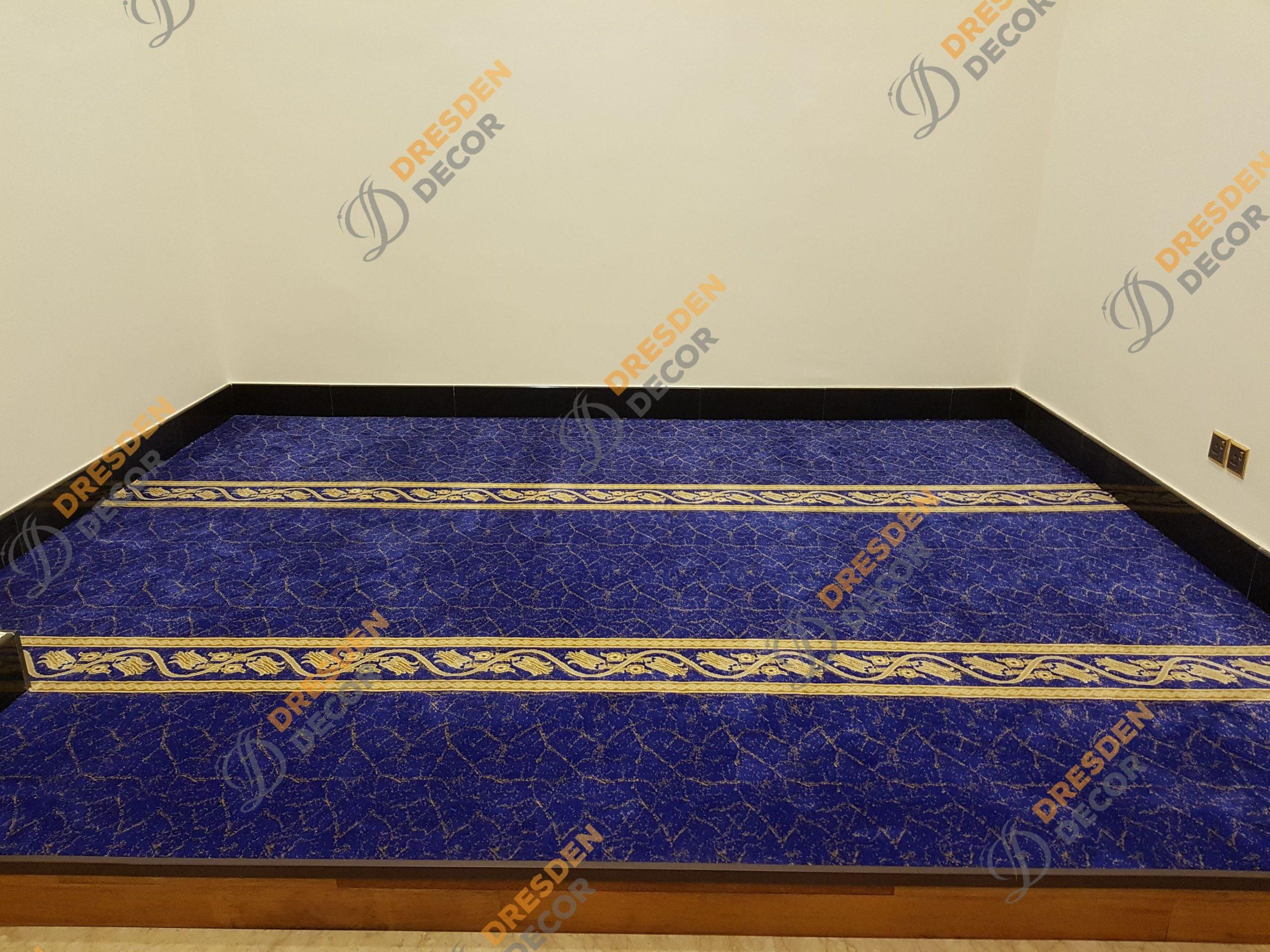 Istana Negara – Mosque Carpet